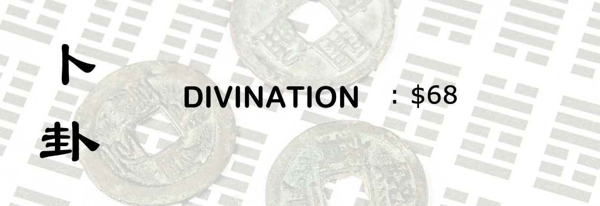 service charges divination