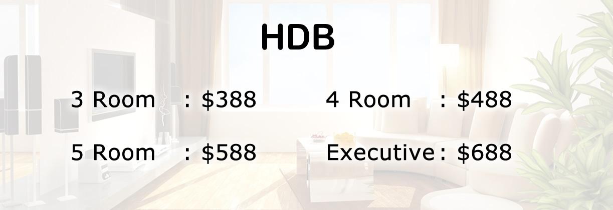 HDB Services Amount